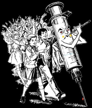Углеводы, вакцины, династия